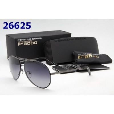 Купить Porsche Polaroid P8510 C2- в интернет магазине Муравей