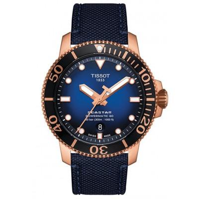 Купить оригинальные мужские часы Tissot Seastar T120.407.37.041.00 Powermatic 80 в интернет магазине Муравей