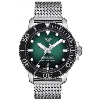 Купить оригинальные мужские часы Tissot Seastar Powermatic 80 в интернет магазине Муравей